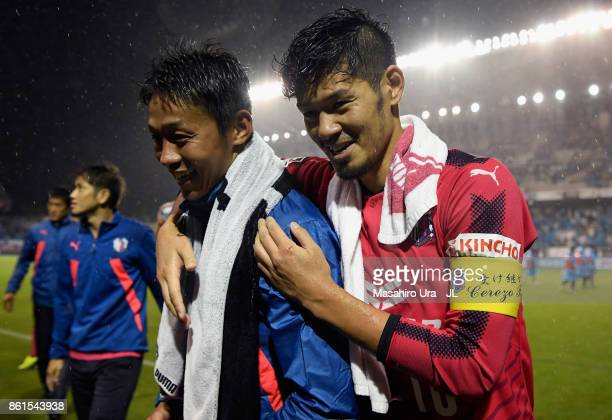 Hiroshi Kiyotake and Hotaru Yamaguchi of Cerezo Osaka celebrate their 21 victory in the JLeague J1 match between Sagan Tosu and Cerezo Osaka at Best...
