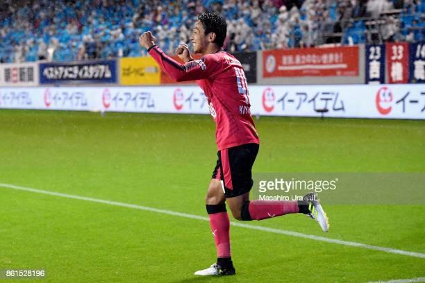 Hiroshi Kiyotake of Cerezo Osaka celebrates scoring his side's second goal during the JLeague J1 match between Sagan Tosu and Cerezo Osaka at Best...