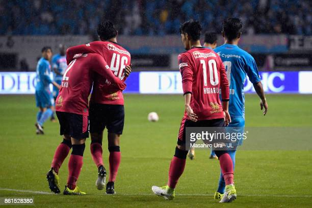 Hiroshi Kiyotake of Cerezo Osaka celebrates scoring his side's second goal with his team mate Riku Matsuda during the JLeague J1 match between Sagan...