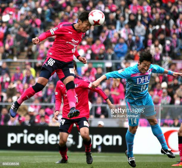 Hiroshi Kiyotake of Cerezo Osaka heads the ball during the JLeague J1 match between Cerezo Osaka and Sagan Tosu at Kincho Stadium on March 18 2017 in...