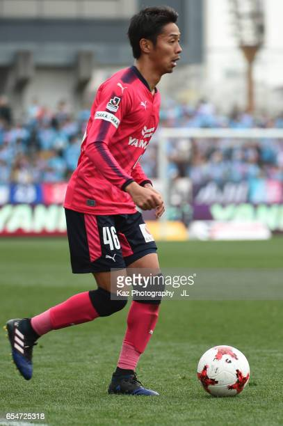 Hiroshi Kiyotake of Cerezo Osaka in action during the JLeague J1 match between Cerezo Osaka and Sagan Tosu at Kincho Stadium on March 18 2017 in...