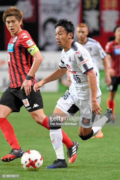 Hiroshi Kiyotake of Cerezo Osaka in action during the JLeague J1 match between Consadole Sapporo and Cerezo Osaka at Sapporo Dome on March 11 2017 in...