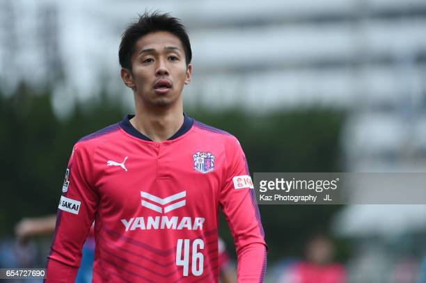 Hiroshi Kiyotake of Cerezo Osaka looks on during the JLeague J1 match between Cerezo Osaka and Sagan Tosu at Kincho Stadium on March 18 2017 in Osaka...