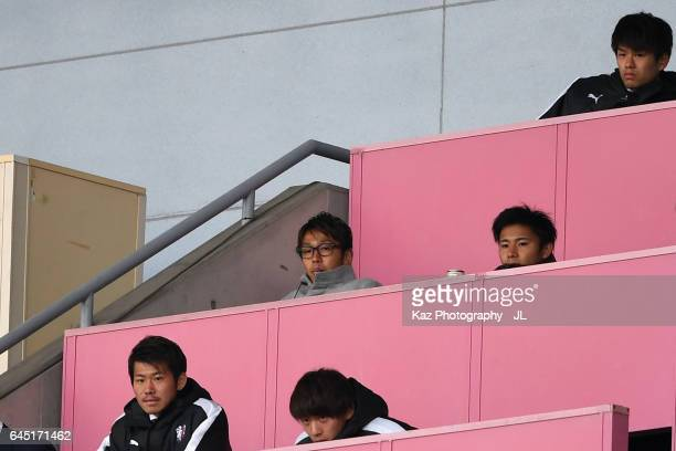 Hiroshi Kiyotake of Cerezo Osaka looks on in the stand during the JLeague J1 match between Cerezo Osaka and Jubilo Iwata at Yanmar Stadium on...