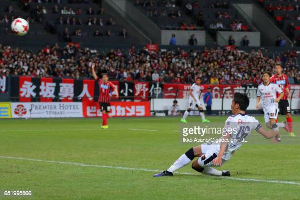 Hiroshi Kiyotake of Cerezo Osaka misses a chance during the JLeague J1 match between Consadole Sapporo and Cerezo Osaka at Sapporo Dome on March 11...