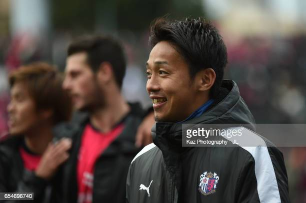 Hiroshi Kiyotake of Cerezo Osaka reacts after his side's 10 win in the JLeague J1 match between Cerezo Osaka and Sagan Tosu at Kincho Stadium on...