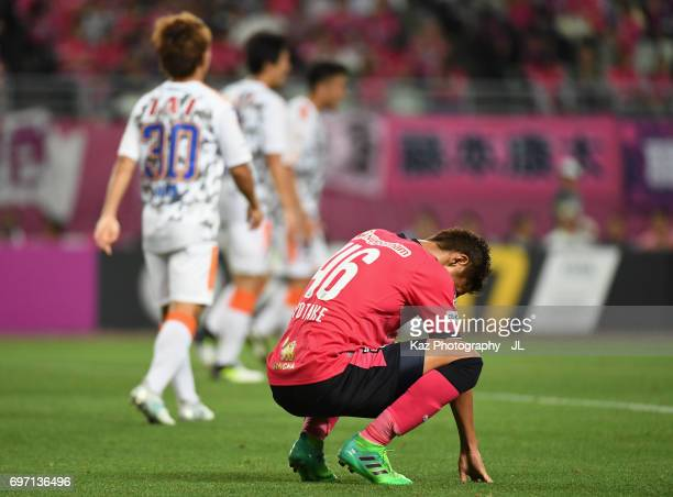 Hiroshi Kiyotake of Cerezo Osaka reacts after the 11 draw in the JLeague J1 match between Cerezo Osaka and Shimizu SPulse at Yanmar Stadium on June...