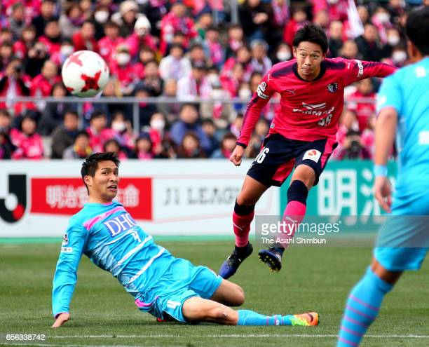 Hiroshi Kiyotake of Cerezo Osaka shoots at goal during the JLeague J1 match between Cerezo Osaka and Sagan Tosu at Kincho Stadium on March 18 2017 in...