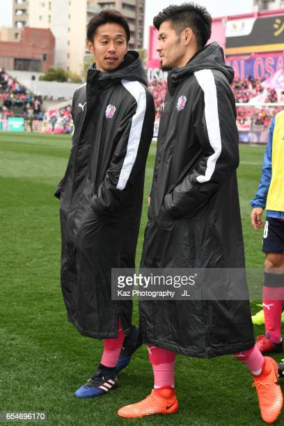Hiroshi Kiyotake of Cerezo Osaka talks to teammate Hotaru Yamaguchi after the JLeague J1 match between Cerezo Osaka and Sagan Tosu at Kincho Stadium...
