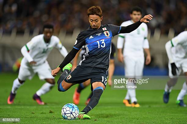 Hiroshi Kiyotake of Japan converts the penalty to score his team's first goal during the 2018 FIFA World Cup Qualifier match between Japan and Saudi...