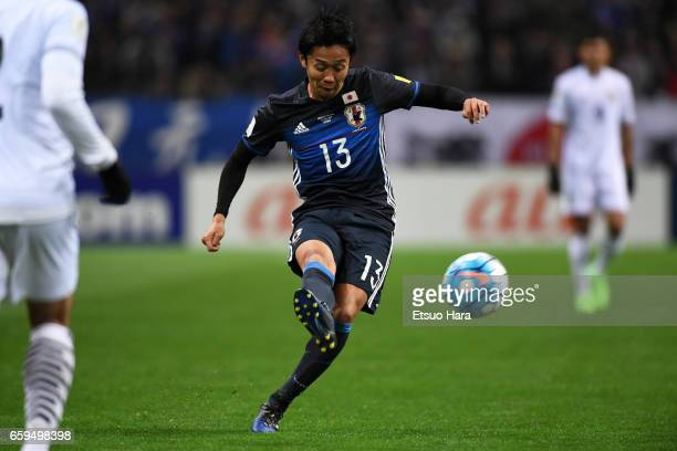 Hiroshi Kiyotake of Japan in action during the 2018 FIFA World Cup Qualifier match between Japan and Thailand at Saitama Stadium on March 28 2017 in...