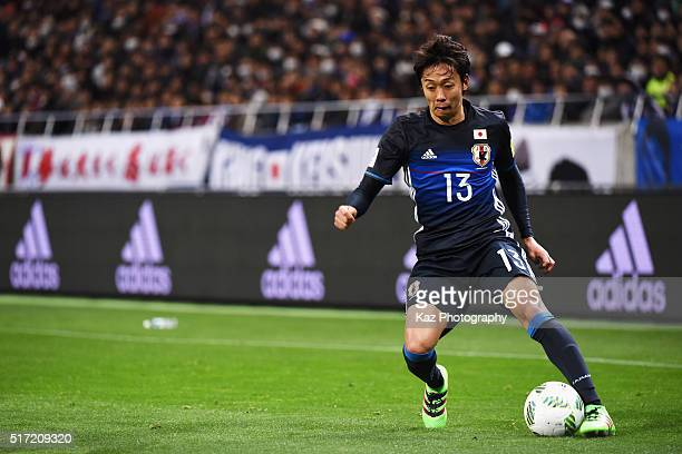 Hiroshi Kiyotake of Japan in action during the FIFA World Cup Russia Asian Qualifier second round match between Japan and Afghanistan at the Saitama...