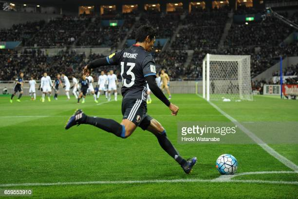Hiroshi Kiyotake of Japan takes a corner kick during the 2018 FIFA World Cup Qualifier match between Japan and Thailand at Saitama Stadium on March...