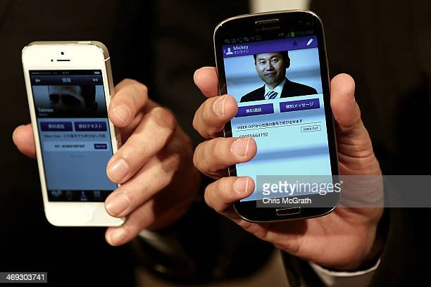 Hiroshi Mikitani chairman and chief executive officer of Rakuten Inc is pictured in the Viber app on the phone of Talmon Marco chief executive...