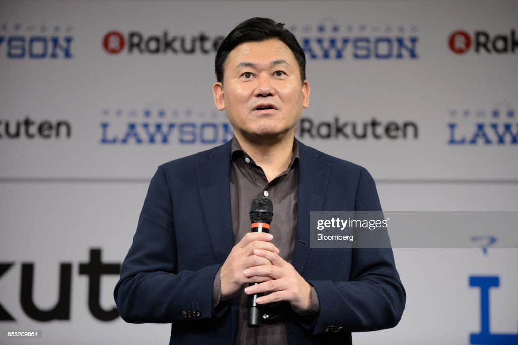 Hiroshi Mikitani, chairman and chief executive officer of Rakuten Inc., speaks during a news conference in Tokyo, Japan, on Friday, Oct. 6, 2017. Rakuten and Lawson Inc. will cooperate on drone deliveries in Fukushima's Minamisoma, including the area where the evacuation order was lifted last year. The area was damaged by the 2011 earthquake and tsunami. Photographer: Akio Kon/Bloomberg via Getty Images