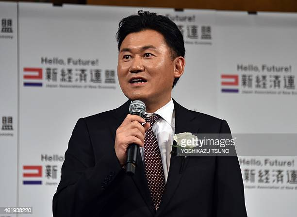 Hiroshi Mikitani president of Japanese online shopping giant Rakuten delivers a speech at a New Year party of a business group Japan Association of...