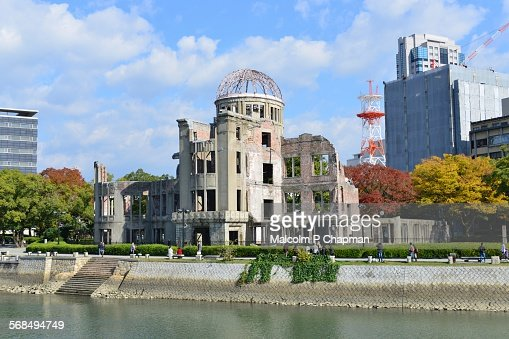 Hiroshima, A-Bomb (Genbaku) Dome, Japan : Stock Photo