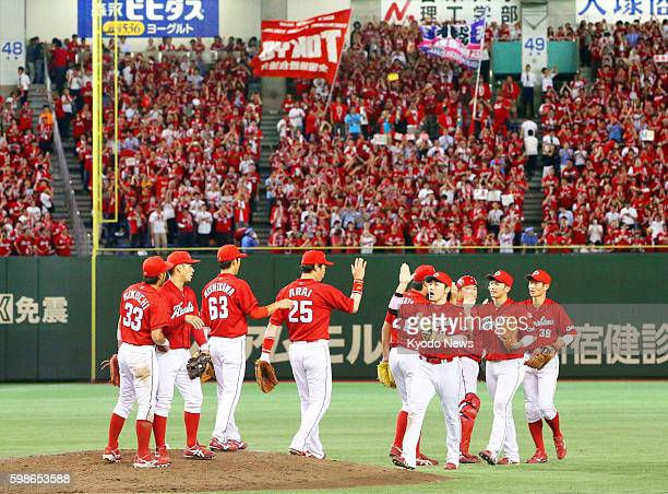 Hiroshima Carp players celebrate after defeating the Yomiuri Giants 73 at Tokyo Dome on Aug 24 2016 Hiroshima saw its magic number to win the Central...