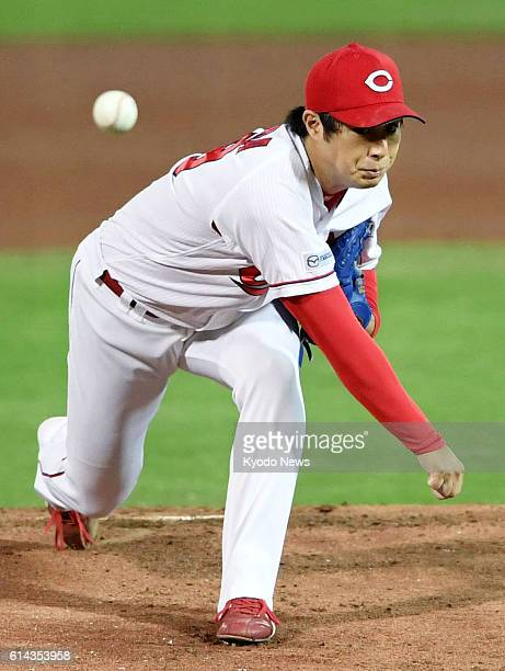Hiroshima Carp starter Yusuke Nomura pitches against the DeNA BayStars in Game 2 of the Central League Climax Series Final Stage at Mazda Stadium in...