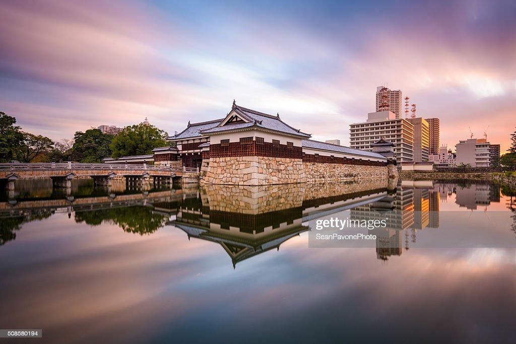 Castello di Hiroshima : Foto stock
