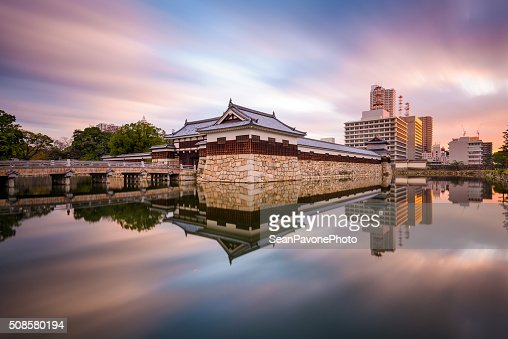 Hiroshima Castle : Stock Photo