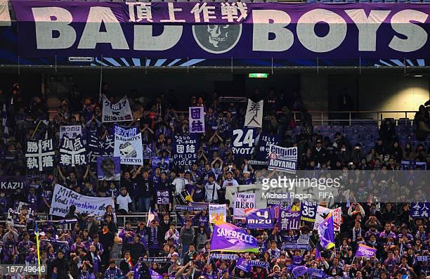 Hiroshima fans during the FIFA Club World Cup match between Sanfrecce Hiroshima and Auckland City at International Stadium Yokohama on December 6...