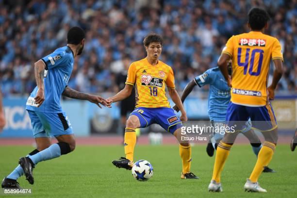 Hirotaka Mita of Vegalta Sendai controls the ball during the JLeague Levain Cup semi final second leg match between Kawasaki Frontale and Vegalta...