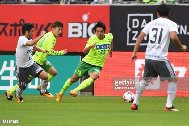 Hirotaka Tameda of JEF United Chiba in action during the JLeague J2 match between JEF United Chiba and Matsumoto Yamaga at Fukuda Denshi Arena on...