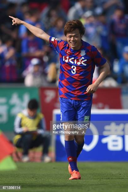 Hiroto Hatao of Ventforet Kofu celebrates scoring his side's first goal during the JLeague J1 match between Ventforet Kofu and Cerezo Osaka at...
