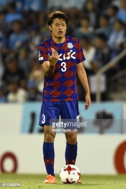 Hiroto Hatao of Ventforet Kofu in action during the JLeague J1 match between Jubilo Iwata and Ventforet Kofu at Yamaha Stadium on July 8 2017 in...