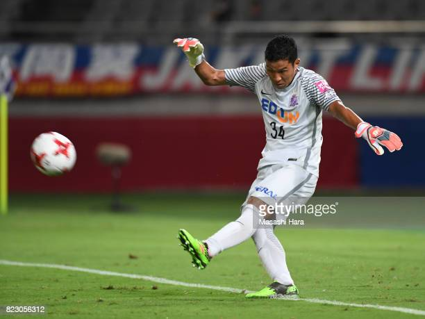 Hirotsugu Nakabayashi of Sanfrecce Hiroshima in action during the JLeague Levain Cup PlayOff Stage first leg match between FC Tokyo and Sanfrecce...