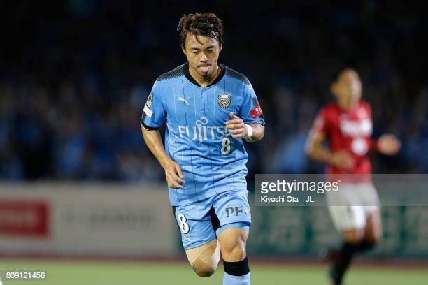 Hiroyuki Abe of Kawasaki Frontale celebrates scoring his side's second goal during the JLeague J1 match between Kawasaki Frontale and Urawa Red...