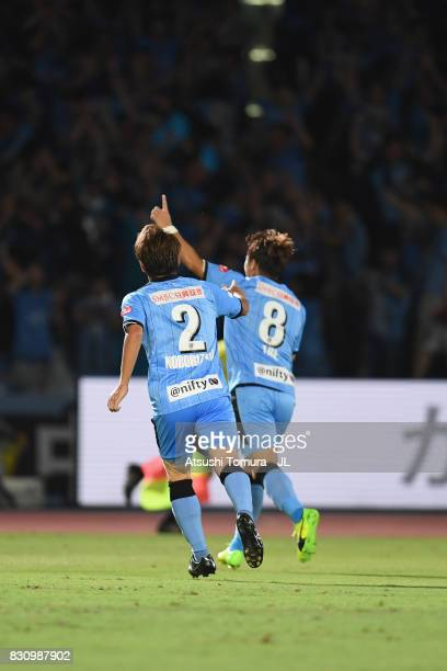 Hiroyuki Abe of Kawasaki Frontale celebrates scoring his side's second goal with his team mateKyohei Noborizato during the JLeague J1 match between...