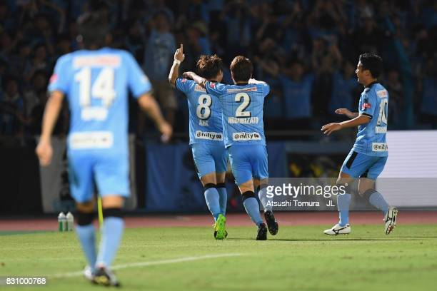 Hiroyuki Abe of Kawasaki Frontale celebrates scoring his side's second goal with his team mate Kyohei Noborizato of Kawasaki Frontale during the...