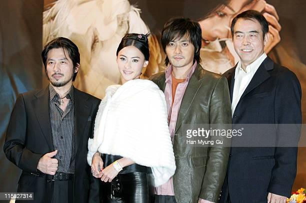 Hiroyuki Sanada and Cecilia Cheung and Jang DongGun and Chen Kaige director