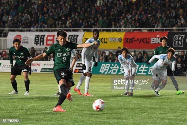 Hiroyuki Takasaki of Matsumoto Yamaga converts the penalty to score his side's second goal during the JLeague J2 match between Matsumoto Yamaga and...