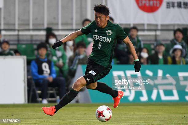 Hiroyuki Takasaki of Matsumoto Yamaga in action during the JLeague J2 match between Matsumoto Yamaga and Kamatamare Sanuki at Matsumotodaira Park...