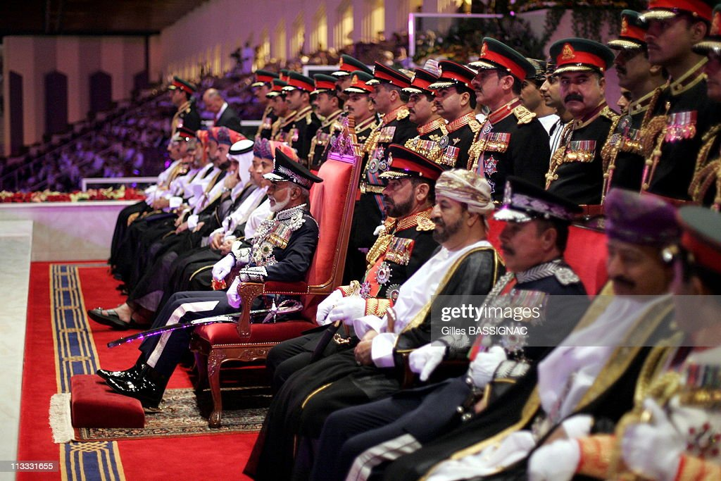 His Highness Sultan Qaboos Bin Said Attends A Military Tattoo Ceremony At The Al Fateh Stadium, For The Celebration Of The 35Th National Day Anniversary - On November 21St, 2005 - In Mascate (City), Oman - Here, Sultan Qaboos Bin Said At The Official Tribune