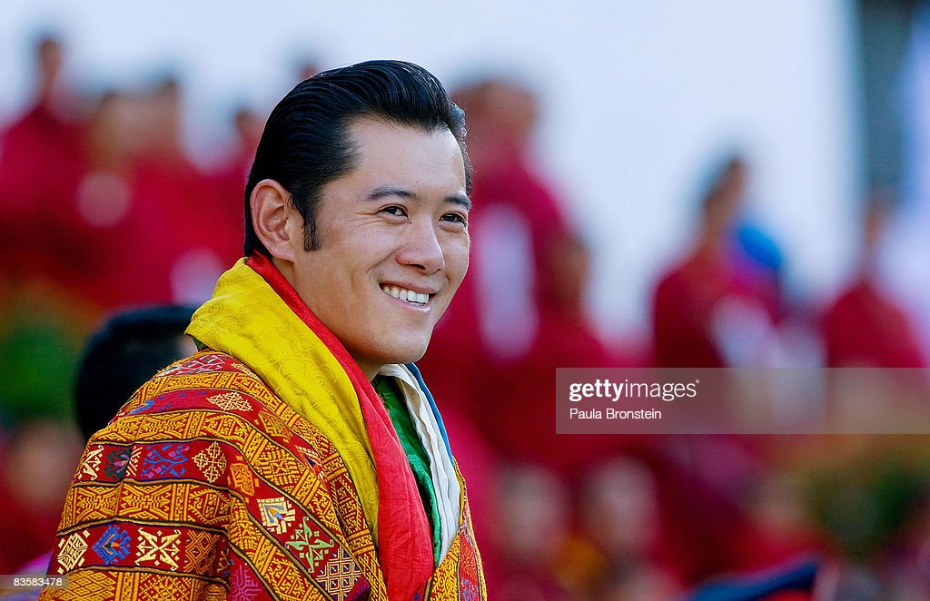 Bhutan Crowns The World's Youngest Monarch