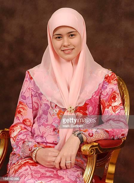 Princess sarah of brunei stock photos and pictures getty - Princesse sarha ...