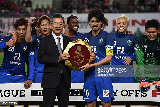 Hisashi Jogo of Avispa Fukuoka and Mitsuru Murai pose for a photograph after the JLeague 2 2015 Playoff Final and J 1 promotional match between...