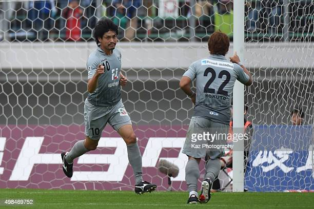 Hisashi Jogo of Avispa Fukuoka celebrates the 3rd goal during the football match between FC Gifu and Avispa Fukuoka at Nagaragawa Stadium on November...