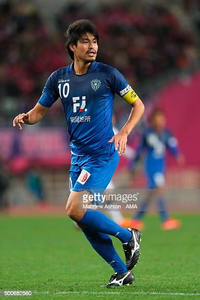 Hisashi Jogo of Avispa Fukuoka during the J2 Promotion Play Off Final between Avispa Fukuoka and Cerezo Osaka at Yanmar Stadium on December 6 2015 in...