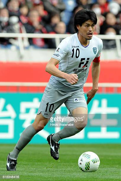 Hisashi Jogo of Avispa Fukuoka in action during the JLeague match between Urawa Red Diamonds and Avispa Fukuoka at the Saitama Stadium on March 12...