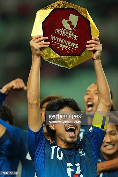 Hisashi Jogo of Avispa Fukuoka lifts the J2 Play Off Winners trophy during the J1 Promotion Play Off Final between Avispa Fukuoka and Cerezo Osaka at...