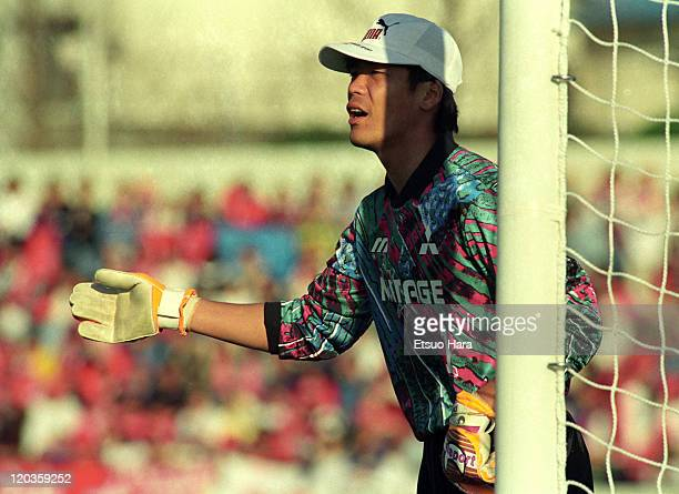 Hisashi Tsuchida of Urawa Red Diamonds gestures during the JLeague Suntory series match between Urawa Red Diamonds and Gamba Osaka at Komaba Stadium...