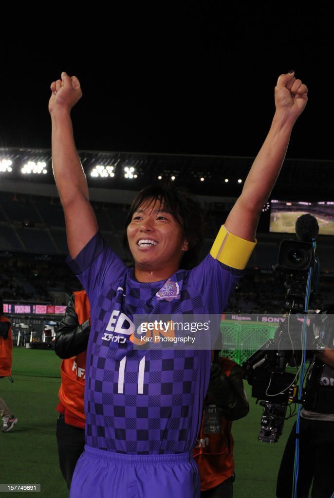 Hisato Sato, captain of Sanfrecce Hiroshima celebrates the win infront of supporters during the FIFA Club World Cup match between Sanfrecce Hiroshima and Auckland City at International Stadium Yokohama on December 6, 2012 in Yokohama, Japan.