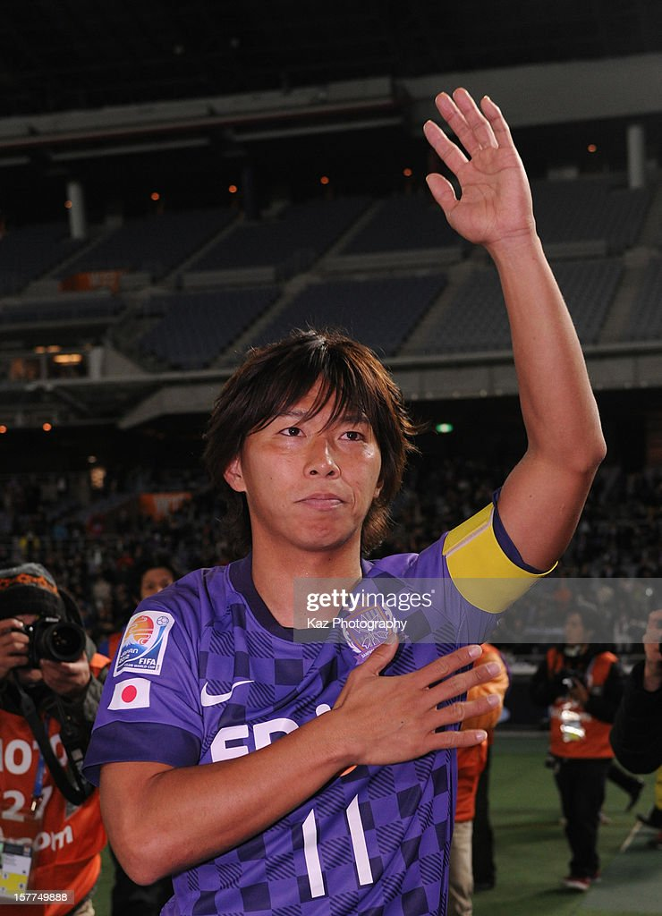 Hisato Sato, captain of Sanfrecce Hiroshima shows his thanks for support during the FIFA Club World Cup match between Sanfrecce Hiroshima and Auckland City at International Stadium Yokohama on December 6, 2012 in Yokohama, Japan.