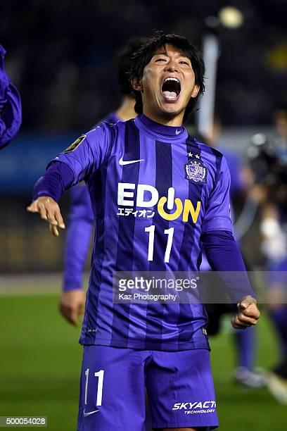 Hisato Sato celebrates the title during the JLeague 2015 Championship final 2nd leg match between Sanfrecce Hiroshima and Gamba Osaka at the Edion...