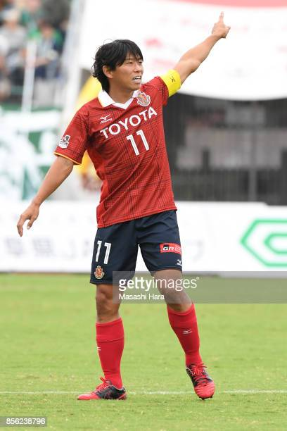 Hisato Sato of Nagoya Grampus looks on during the JLeague J2 match between FC GIfu and Nagoya Grampus at Nagaragawa Stadium on October 1 2017 in Gifu...